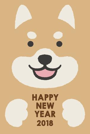 2018 new year card Illustration