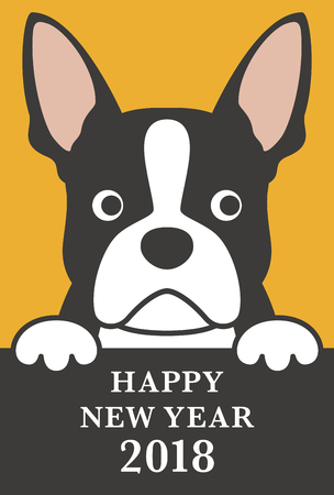 funny boston terrier: 2018 new year card Illustration