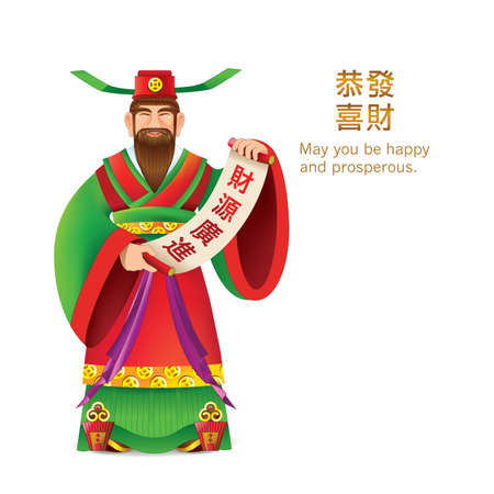 wealth: Chinese Character God of Wealth. Chinese Text Gong Xi Fa Cai mean May you be happy and prosperous and Cai Yuan Guang Jin mean With many money, and prosperity come to you . Illustration