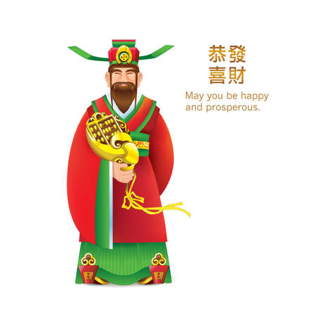fullness: Chinese Character God of Wealth holding a gold abacus Chinese Text Gong Xi Fa Cai means -. May prosperity be with you.