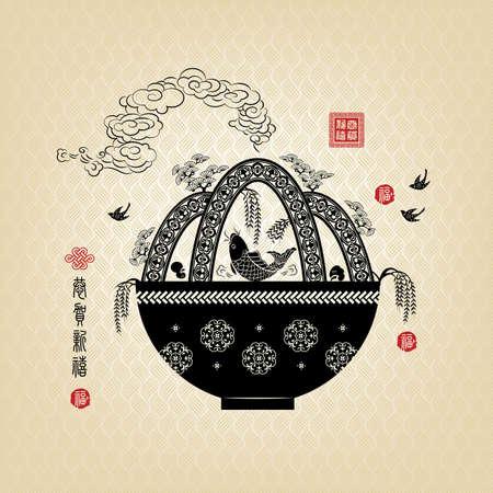 """Chinees Nieuwjaar Overvloed Bowl Design. Chinese tekst aan de linkerkant en een vierkant stempel op de rechterkant zijn dezelfde woorden """"Gong Xi Hij Xin"""" betekent Gelukkig Nieuwjaar. Gunstige zegel """"Fu"""" betekent Blessing."""