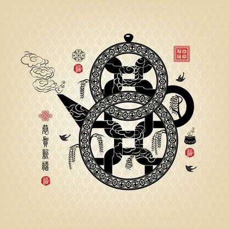 """Chinees Nieuwjaar Tea Pot Design. Chinese tekst aan de linkerkant en een vierkant stempel op de rechterkant zijn dezelfde woorden """"Gong Xi Hij Xin"""" betekent Gelukkig Nieuwjaar. Gunstige zegel """"Fu"""" betekent Blessing."""