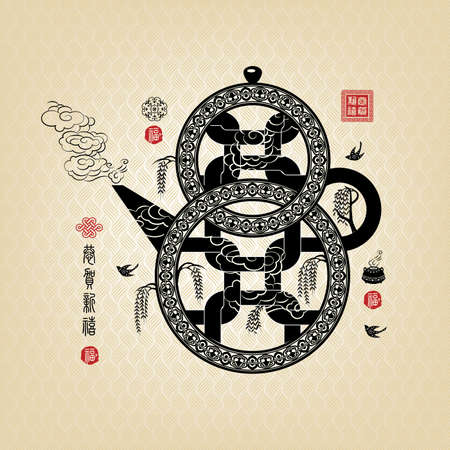 chinese tea: Chinese New Year Tea Pot Design. Chinese Text on left side and a square stamp on right side are same words Gong He Xin Xi means Happy New Year. Auspicious seal Fu means Blessing. Illustration
