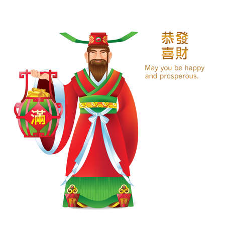 treasure: Chinese Character God of Wealth holding a treasure basket Chinese Text Gong Xi Fa Cai means -. May prosperity be with you and Man at the basket mean Fullness. Illustration