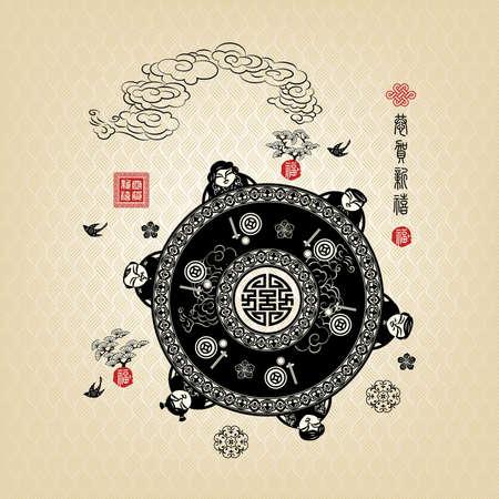 """Chinees Nieuwjaar reünie diner. Chinese tekst aan de rechterkant en een vierkant stempel aan de linkerkant zijn dezelfde woorden """"Gong Xi Hij Xin"""" betekent Gelukkig Nieuwjaar. Gunstige zegel """"Fu"""" betekent Blessing. Stockfoto - 49809502"""