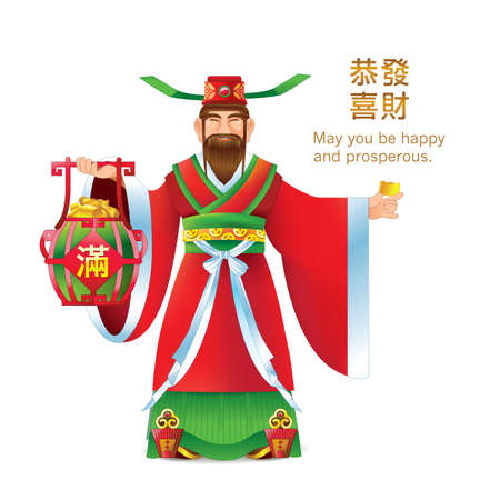 money wealth: Chinese Character God of Wealth holding a treasure basket Chinese Text Gong Xi Fa Cai means -. May prosperity be with you and Man at the basket mean Fullness. Illustration