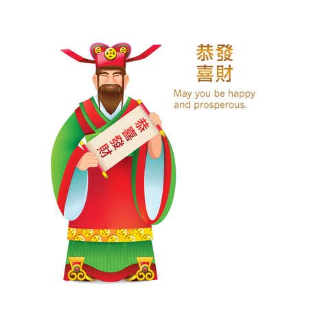 gong xi fa cai: Chinese Character God of Wealth Chinese Text Gong Xi Fa Cai means -. May prosperity be with you.