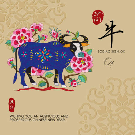 zodiac signs: 12 Chinese Zodiac Signs of Ox with chinese calligraphy text and the translation. Auspicious Chinese Seal top Good luck and happiness to you and bottom Ox. Illustration