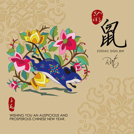 a sign: 12 Chinese Zodiac Signs of Rat with chinese calligraphy text and the translation. Auspicious Chinese Seal top Good luck and happiness to you and bottom Rat. Illustration