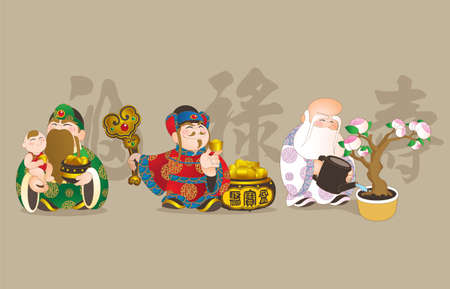 new year greetings: God of fortune, longevity happiness Illustration