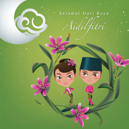 Hari Raya Aidilfitri greeting card. Malay word Selamat Hari Raya Aidilfitri that translates to wishing you a joyous hari raya. Illustration