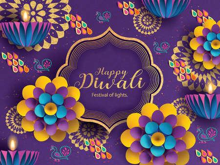 Happy Diwali / Happy Deepavali. Hindu festival greeting card with modern elements.