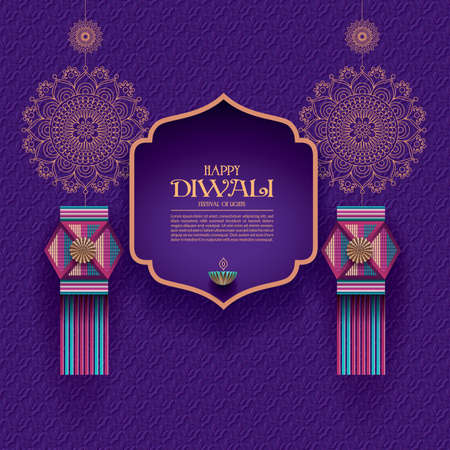 Diwali / Deepavali Hindu festival of lights holiday greeting design template.