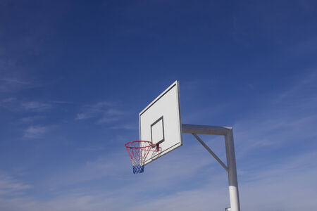 Basketball hoop in an Iraqi playground Stock Photo