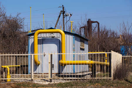 gas distribution: the gas distribution point is fenced a fence Stock Photo