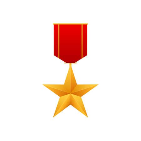 Hero of the Soviet Union gold star award. Illustration on white background. Vector stock illustration Vettoriali
