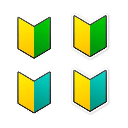 Japanese symbol for beginner, great design for any purposes. Wakaba or Shoshinsha mark. Design element. Simple isolated pictogram. Vector stock illustration Ilustração