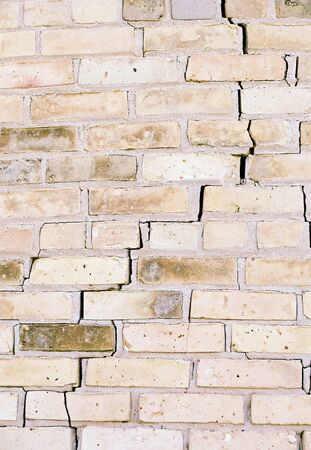 foundation cracks: Stress Crack Stock Photo