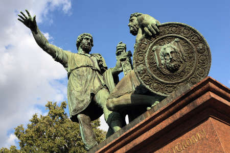 Minin and Pozharsky. Sculpture in Red Square in Moscow. Stock Photo - 10419170