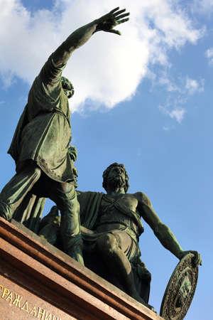 Minin and Pozharsky Stock Photo