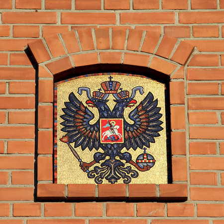 Coat of Arms of Russia - the two-headed eagle