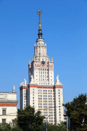 Moscow State University named after Lomonosov  MSU  Russia, Moscow, Lenin Hills Stock Photo - 14858050