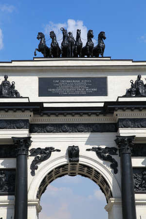 Triumphal Arch in Moscow, built in honor of the victory of the Russian people in the war of 1812  Kutuzov Avenue in Moscow   Stock Photo - 14986876