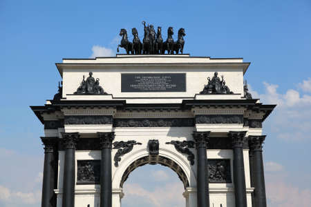Triumphal Arch in Moscow, built in honor of the victory of the Russian people in the war of 1812  Kutuzov Avenue in Moscow  Stock Photo