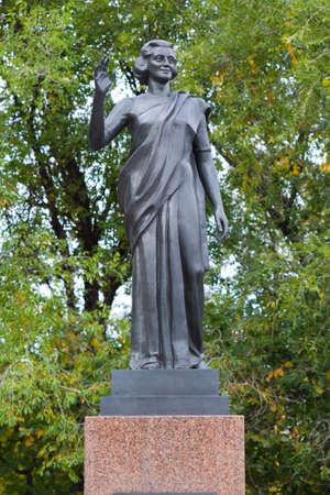 gandhi: Indira Gandhi monument in Moscow  Area of Indira Gandhi  Stock Photo