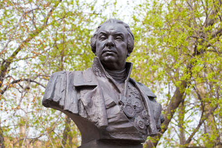 Denkmal f�r Kutusow in Moskau Russland