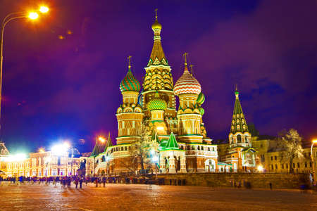 St. Basils Cathedral in Moscow on Red Square. Night lighting Stock Photo