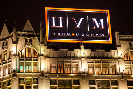 MOSCOW, RUSSIA - JANUARY 3, 2015: Central Department Store in Moscow - TSUM, Moscow, Russia, 2015