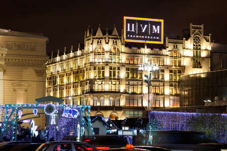MOSCOW, RUSSIA - JANUARY 3, 2015: Central Department Store in Moscow - TSUM Editorial