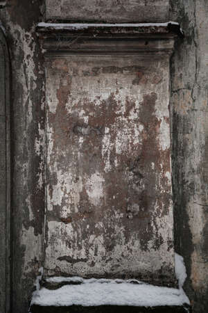 sullenly: Empty space for text or image. Fragment of old stone wall