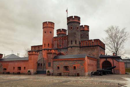 Fortress Friedrichsburg. Old German Fort in Koenigsberg. Kaliningrad (until 1946 Koenigsberg), Russia. The object of cultural heritage of Russia Stock Photo