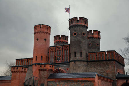 national historic site: Fortress Friedrichsburg in the city of Kaliningrad, Russia Stock Photo