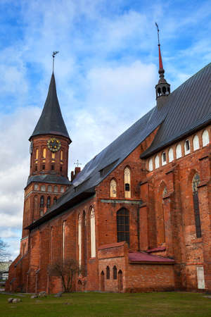 sobor: Cathedral in Kaliningrad (Knigsberg Cathedral). Located in the historic district of the city of Kaliningrad - Kneiphof (now referred to popularly as Kant Island)
