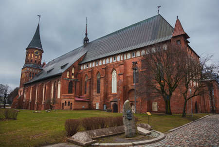 Cathedral of Koenigsberg on the Kneiphof island (now Russia, Kaliningrad), Monument to Julius Rupp