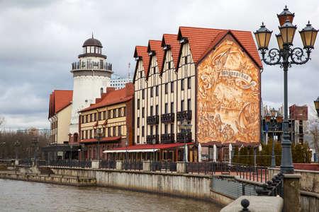 Fishing Village - ethnographic and trading-craft center in Kaliningrad (Former Koenigsberg)