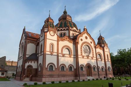 Renewed Jewish synagogue in Subotica, Serbia Stok Fotoğraf