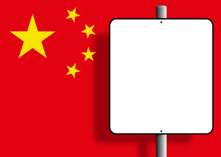Flag of the peoples republic of China under a blank sign nailed to a post