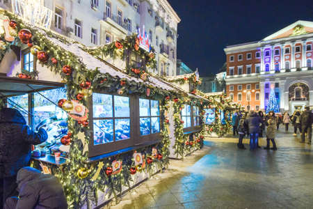 duma: MOSCOW  - 08 January 2015 Decoration of square in front of city Duma on 08 January 2015 in Moscow