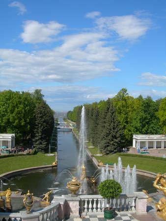 Canal to the Gulf of Finland in Peterhof photo