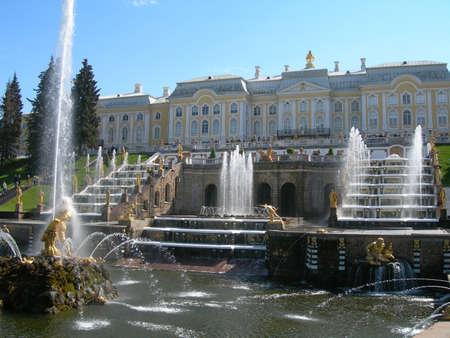 peterhof: Cascade  fountains in Peterhof
