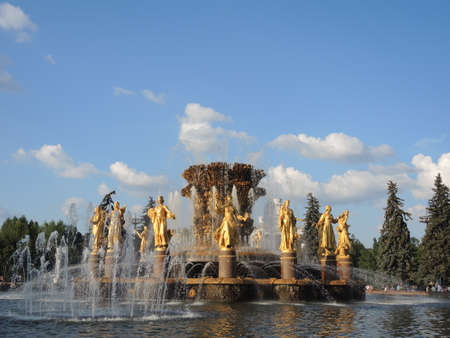 peoples: Fountain of Friendship of peoples in Moscow