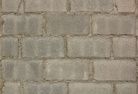 Bricks with plastered wall stronger