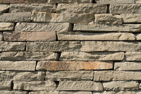 Natural stone. Background texture. Natural material. stone.