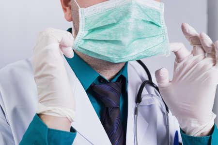 quirurgico: Máscara quirúrgica
