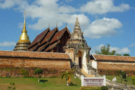 Wat Phra That Lampang Luang photo