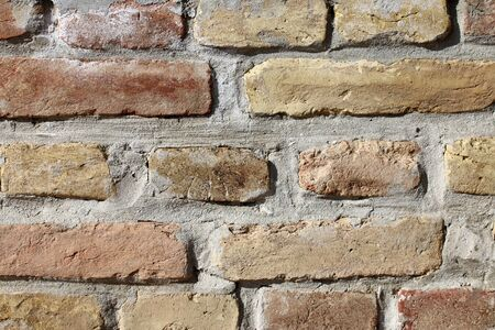 Closeup shot of old brick wall, for some nice backround.
